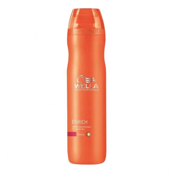 Wella Enrich Moisturizing Shampoo 250 ml