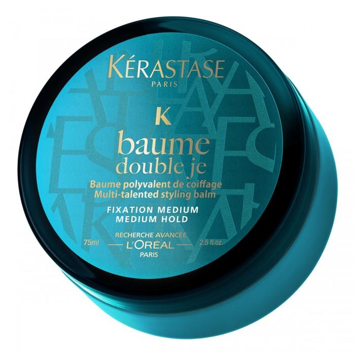 Kérastase Baume Double Je 75 ml