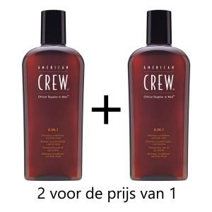 American Crew 3-in-1 250 ml 1 + 1 Gratis