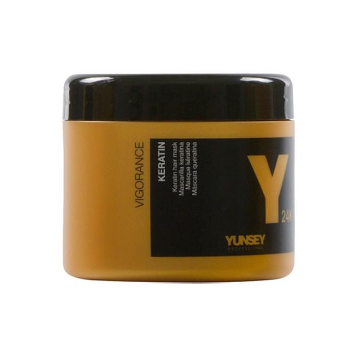 Yunsey Keratin Hair Mask 500 ml